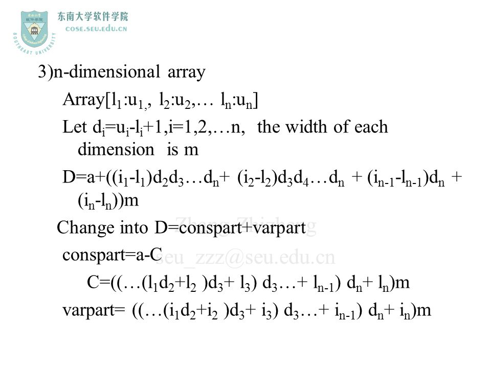 3)n-dimensional array Array[l1:u1,, l2:u2,… ln:un] Let di=ui-li+1,i=1,2,…n, the width of each dimension is m.